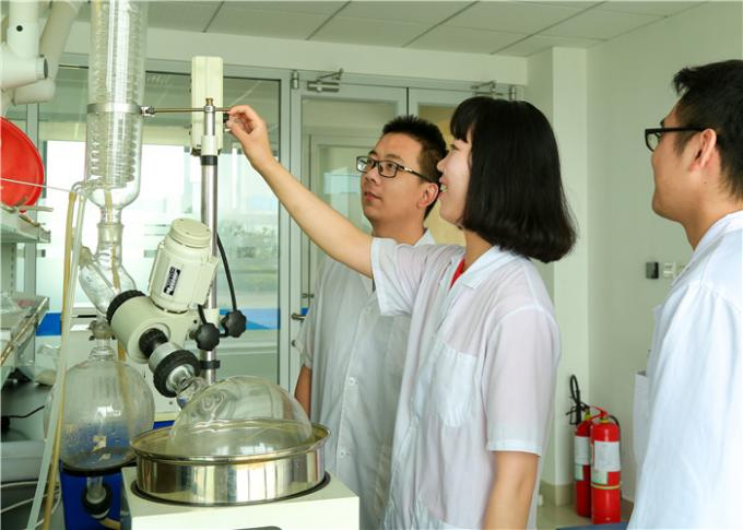 shandong landian biological technology co.,ltd